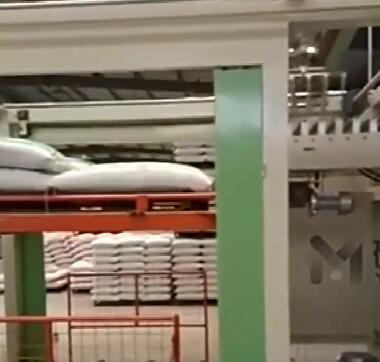 50kg大袋复合肥饲料高位码垛机视频